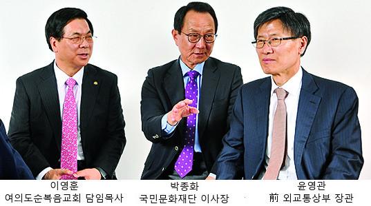 """['판문점 선언' 특별대담] """"좌나 우가 아니라 평화 향해 가야 한다"""" 기사의 사진"""