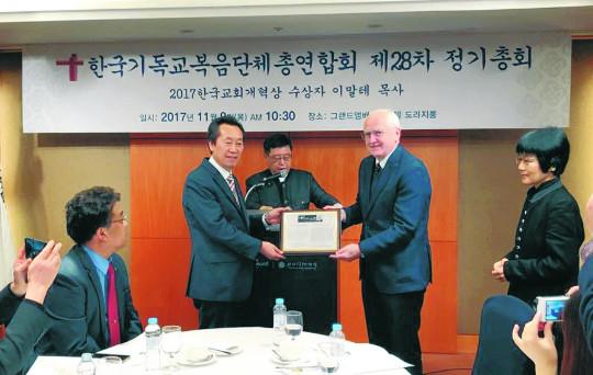 [역경의 열매] 이말테 <10·끝> 하나님 인도하심으로 27년째 한국 생활 기사의 사진