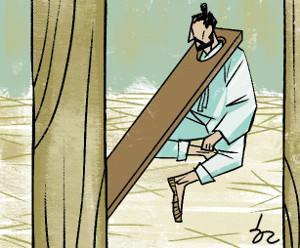 [한마당-김용백] 전옥서(典獄署) 기사의 사진