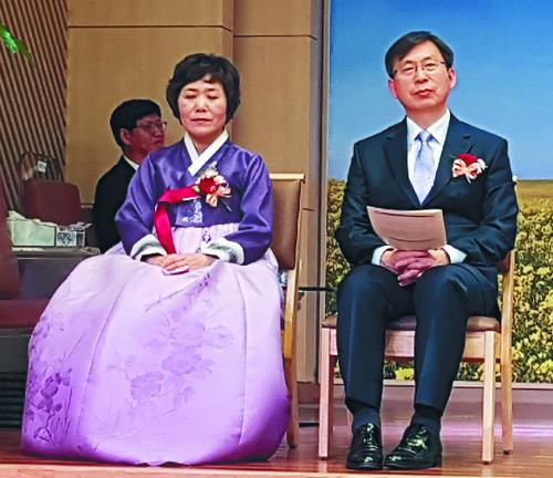 서울 은평교회 유승대 목사 취임 기사의 사진