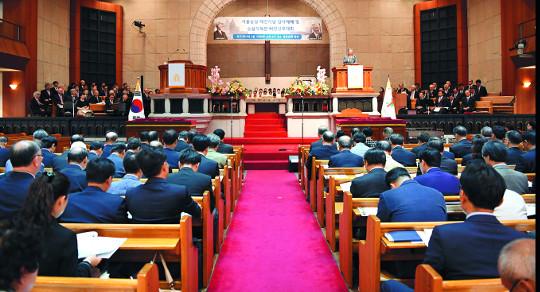 숭실대 기독동문들 남북 평화의 사도로 나선다 기사의 사진