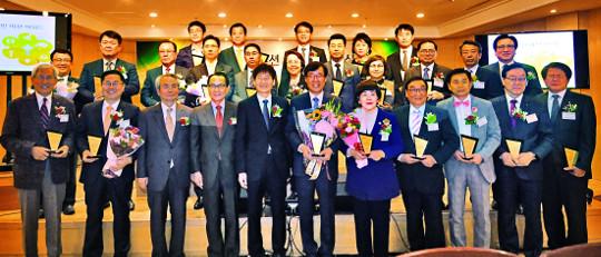 국민미션어워드 27개 부문 시상식 기사의 사진