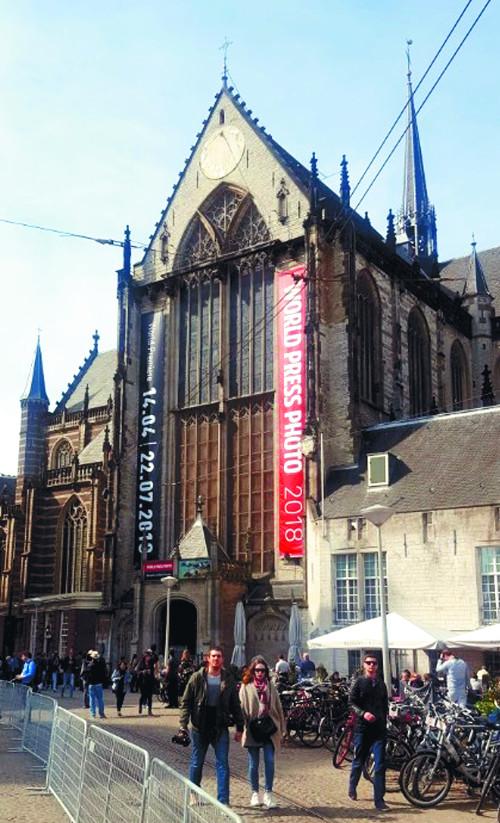 [침례교의 뿌리를 찾아서] <1> 네덜란드에서 싹 틔운 침례교회 기사의 사진
