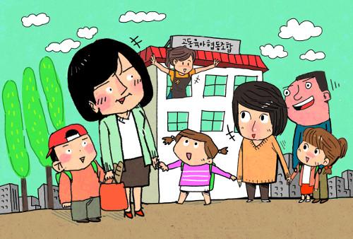 [훈육과 학대의 갈림길] 아이·교사·부모 '동등 인격체'… 공동육아 방식 주목 기사의 사진