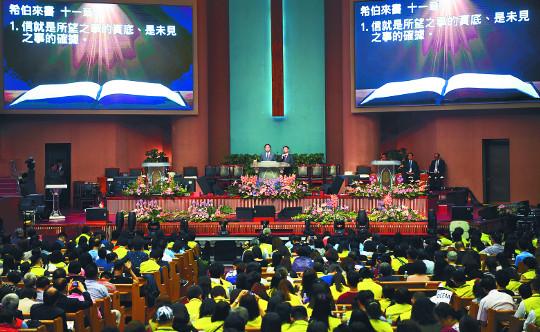 외국인 성도·목회자 4000여명, 세계 교회의 부흥 간구 기사의 사진