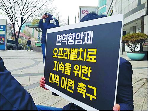 [And 건강] 면역항암제, 1회 약값이 600만원 '그림의 떡' 기사의 사진
