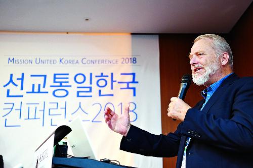 북한사역목회자협의회 등 6개 단체,  선교통일한국협의체 띄웠다 기사의 사진
