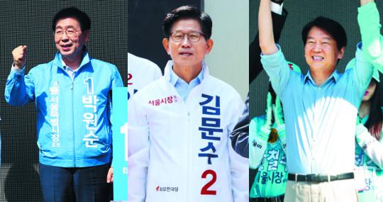 서울시장 후보들 첫 일정 보니… 선거전략이 보였다 기사의 사진