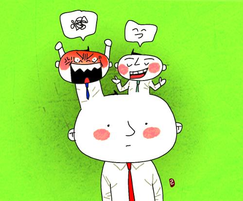[김병수의 감성노트] 자기감정과 대화하기 기사의 사진