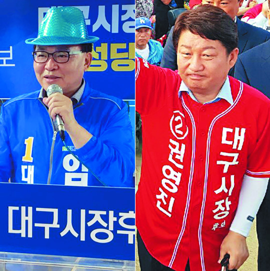 [격전지를 가다] 대구시장, 민주당 바짝 추격… 한국당 수성 진땀 기사의 사진