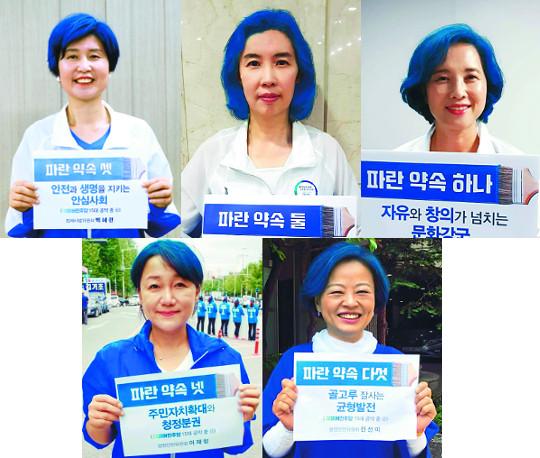 """사전투표율 20.14% 역대 2위… """"진보 결집"""" vs """"샤이 보수 뭉쳐"""" 기사의 사진"""