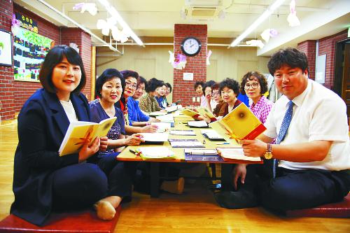"""평신도 훈련 프로그램 'MS 4steps' 운영하는 신양교회 """"삶 속에서 신앙 체득 도와요"""" 기사의 사진"""