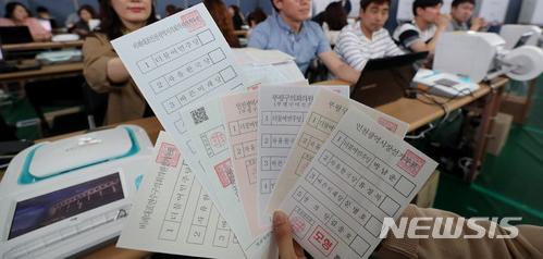 오늘 투표 이렇게… 1·2차 나눠 7장, 재보선 지역은 8장 투표 기사의 사진