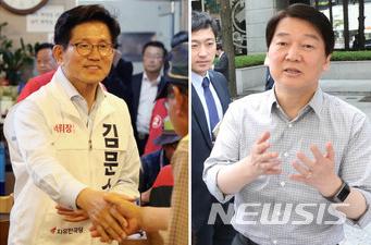 지방이슈·정책·단일화 '3無 선거'… 막말·네거티브 얼룩 기사의 사진