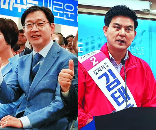 개표 막판까지 엎치락뒤치락…  김경수 경남지사 기사회생 기사의 사진