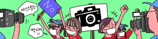 페미니즘 시위, 왜 익명을 고집하나… '집회 촬영' 논란 확산 기사의 사진