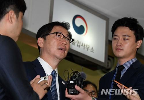 남북 통신 협력도 탄력… 공동연락사무소가 '출발점' 기사의 사진