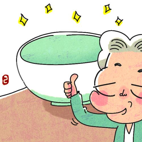 [서완식의 우리말 새기기] 용기(容器)이면서 사람의 도량인 '그릇' 기사의 사진