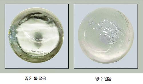 [별별 과학] 공기와 투명한 얼음 기사의 사진