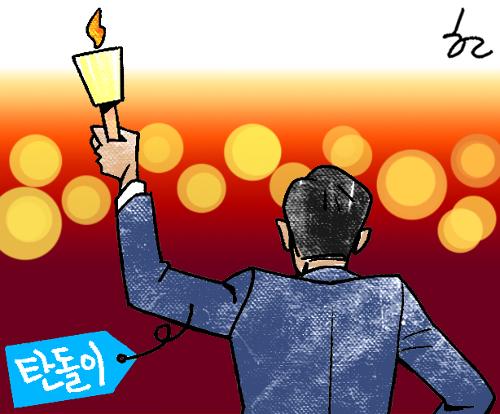 [한마당-김영석] 탄돌이의 추억 기사의 사진