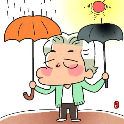 [서완식의 우리말 새기기] 우비 우산·양산(洋傘)… 해가림 양산(陽傘) 기사의 사진