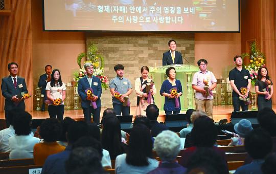 [우리교회 새신자반을 소개합니다] '쓱 성도', 5주 후면 '주바라기' 거듭납니다 기사의 사진