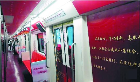 [포토] 中에 '시진핑 지하철'… 객실벽 어록 도배 기사의 사진