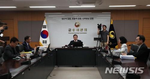 분식 혐의 '삼바' 조치 수정안 논의… 증선위, 네 번째 심의 기사의 사진