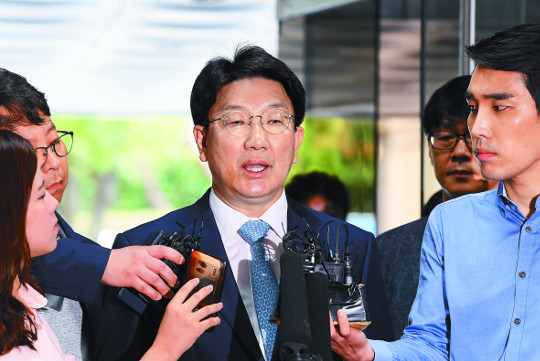 [포토] '강원랜드 채용 청탁' 권성동 의원 영장실질심사 기사의 사진