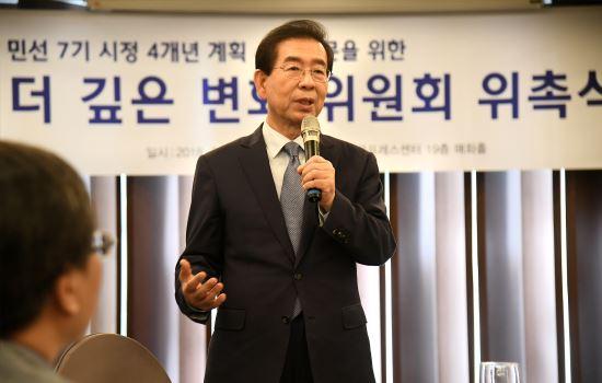 서울시 민선7기 4년 청사진 만든다 기사의 사진