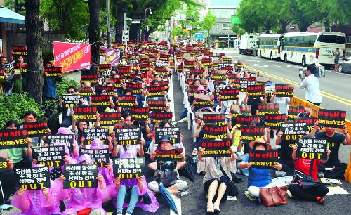'동성애 저지' 행동으로… 규탄 집회·문화축제 등 잇따라 기사의 사진