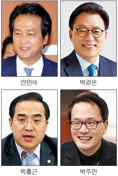 민주당 선출직 최고위원 부활… '초선 반란' 통할까 기사의 사진