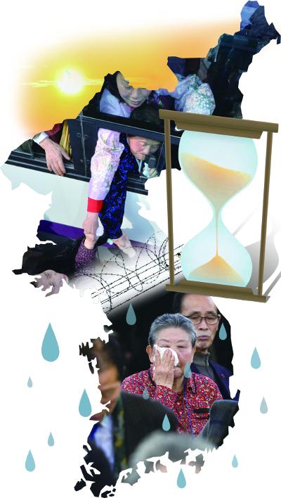 """이산 상봉 18년간 21차례 낙첨 """"이젠 생의 끝자락인데…"""" 기사의 사진"""