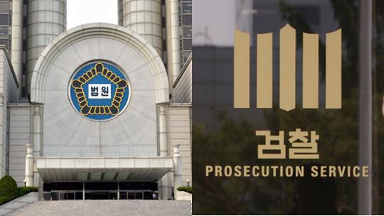 [단독] 법원행정처, '원세훈 문건' 작성 정다주 전 심의관 하드디스크도 제출 거부 기사의 사진