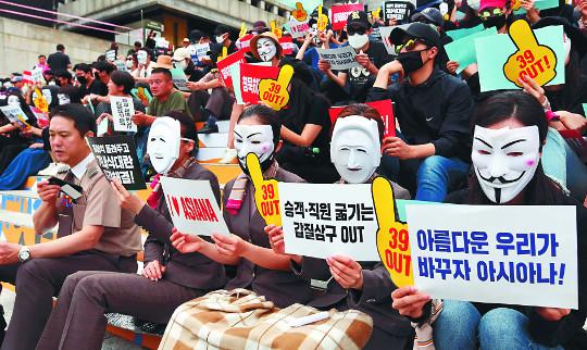 [포토] 아시아나항공 직원들 '경영진 퇴진·갑질 근절' 집회 기사의 사진