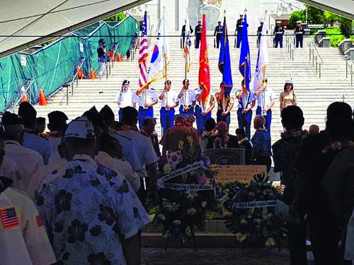 하와이 펀치볼 국립묘지서 미군 희생자 추모식 기사의 사진