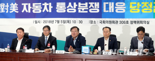 [美·中 무역전쟁] 민관 합동으로 '美 자동차 관세' 본격 대응 기사의 사진