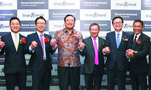 한국투자증권 인도네시아 법인 공식 출범 기사의 사진