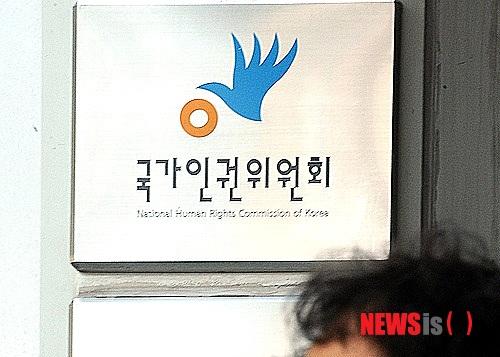 """인권위 """"지자체 CCTV 통합관제센터 인권침해 소지… 법적 근거 마련하라"""" 기사의 사진"""