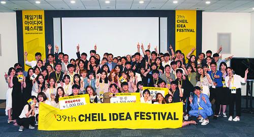 제일기획 아이디어 페스티벌, 금상 4편 등 수상작 발표 기사의 사진