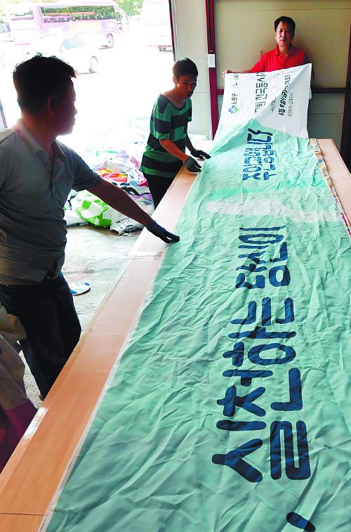 [앵글속 세상] '현수막 장바구니'에 환경 사랑을 담지요 기사의 사진