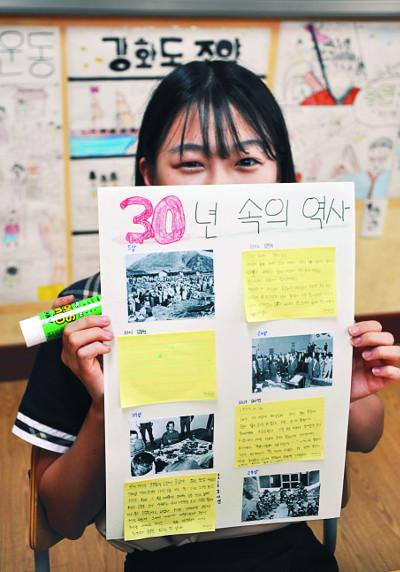[새 교육과정 현장을 가다] 역사적 사건·인물에 학생의 감정 이입하도록 유도 기사의 사진