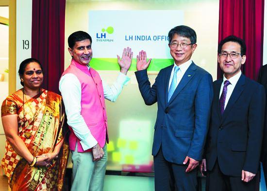 LH 인도 뭄바이에 대표사무소 기사의 사진