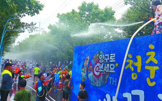 올 여름 강원도는 '낭만의 물결' 기사의 사진