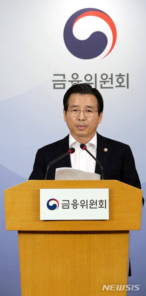 """""""삼성 지배권 관련 부분, 지금 원안으론 조치 못해"""" 기사의 사진"""