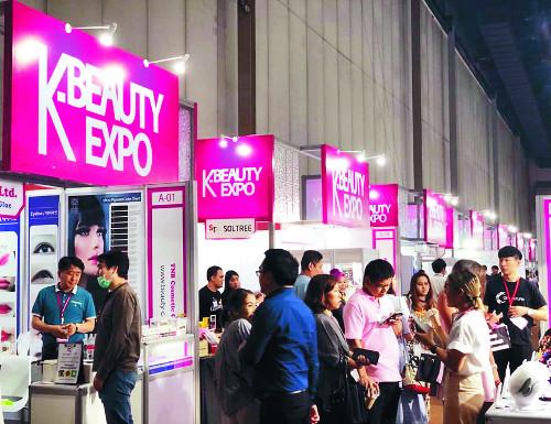 경기도 주최 '2018 K-뷰티엑스포 방콕' 개막 기사의 사진