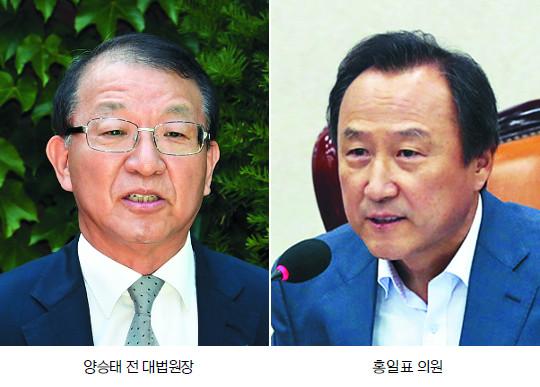 [단독] 檢, 양승태 행정처-홍일표 '재판 거래' 의혹 정조준 기사의 사진