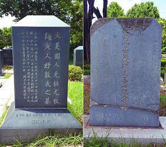 이름에도 한국사랑 새긴 선교사들… 나쁜 것을 막는 힘의 원천 언더우드 → 원두우 기사의 사진