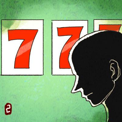 [살며 사랑하며-하주원] 도박의 승자 기사의 사진