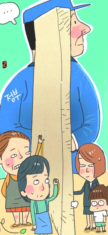 """부모들 아우성에 아이돌보미 2만 명 늘린다는데… 돌보미는 """"일 없다"""" 하소연 기사의 사진"""
